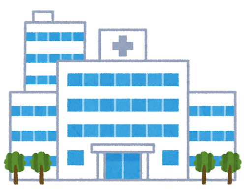 大きい感染症病院