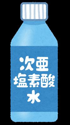 次亜塩素酸水でインフル対策