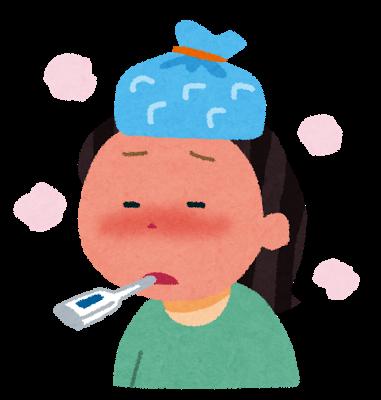 高熱でインフルエンザになった