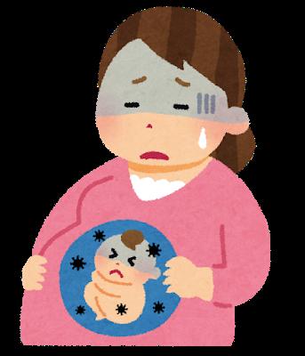 母子感染性感染症