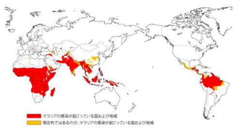 マラリア分布図